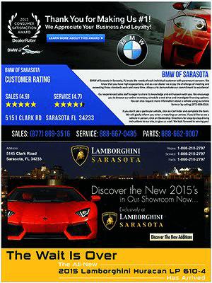 BMW Lamborghini